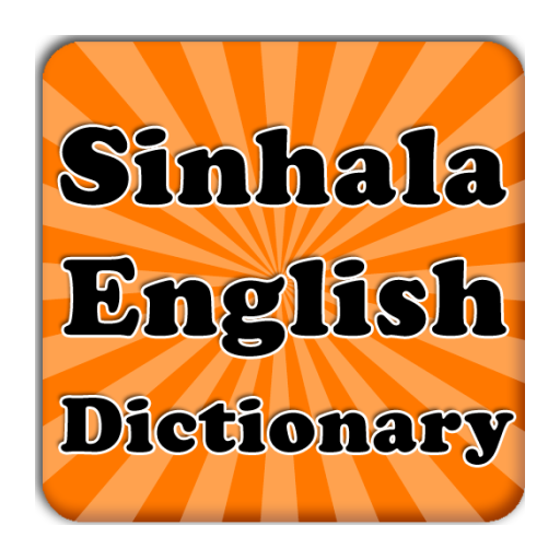 ★ Sinhala English Dictionary ★ LOGO-APP點子