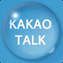 카카오톡 테마 - 비누방울 파랑 icon