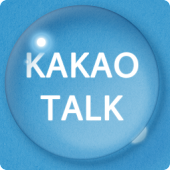 KakaoTalk Theme - Bubble Blue