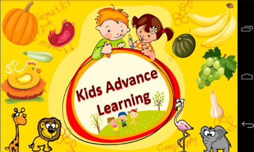 Kids Advance Learning