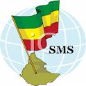 Amharic SMS logo