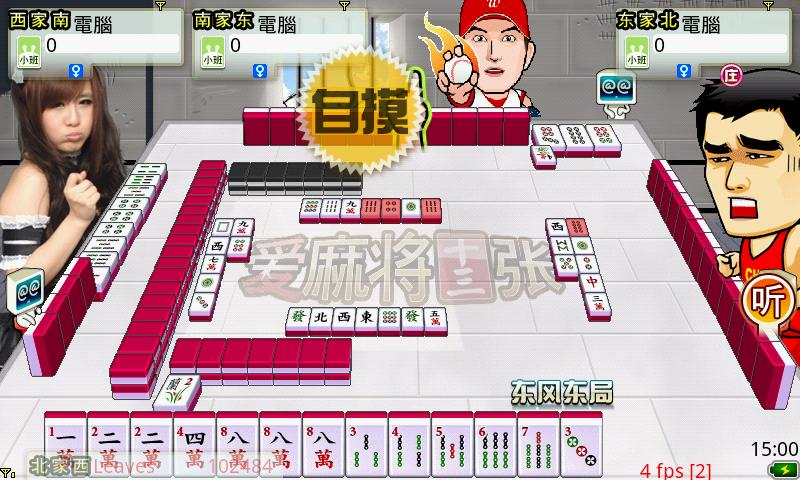 iTW Mahjong 13 (Free+Online)- screenshot