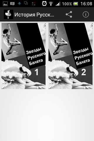 History of Russian Ballet film