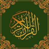 Qurani Kerim