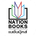 Nation Books icon