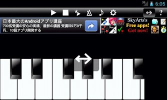 Screenshot of PianoStar Neo Lite