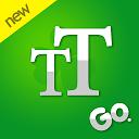 Big Font (change font size) mobile app icon