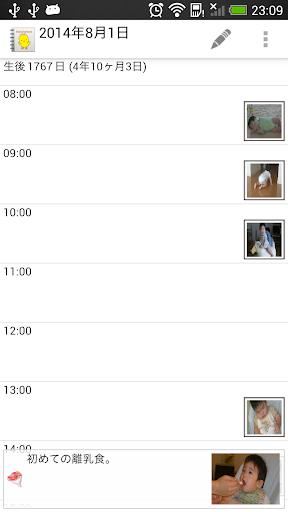 ライブ壁紙 おすすめアプリランキング   Androidアプリ -Appliv