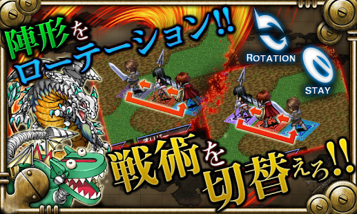 RPG デッドドラゴンズ - KEMCO - screenshot thumbnail