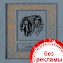 Шерлок Холмс  А.К.Дойл logo