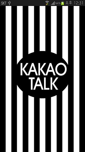 KakaoTalk主題,黑色垂直條紋主題