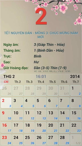 玩生活App|Lich Van Nien Tu Vi免費|APP試玩