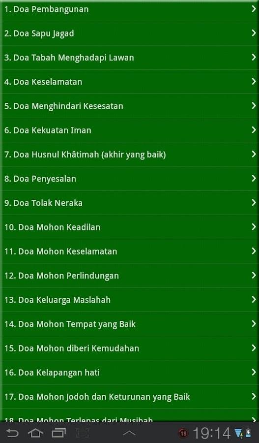 Doa Dalam Al-Quran - screenshot