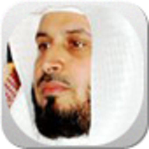 اناشيد سعد الغامدي