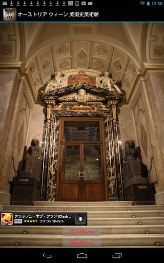 オーストリア ウィーン 美術史美術館 OT003
