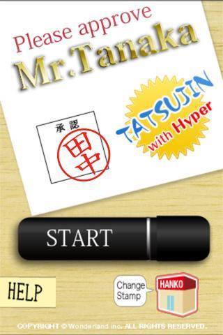 Mr.Tanaka Tatsujin - screenshot