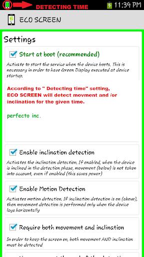玩免費工具APP|下載ECO SCREEN app不用錢|硬是要APP