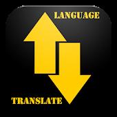 Language translator