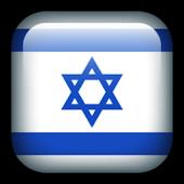Israel Underground