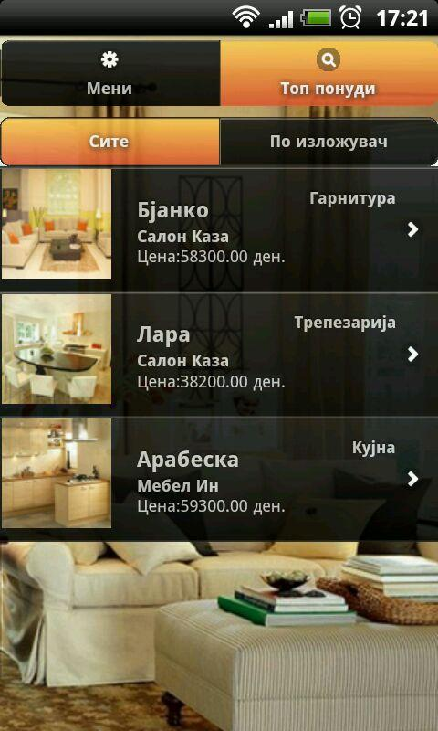 Mebel Info - screenshot