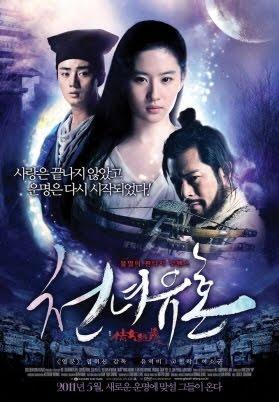 Смотреть кино фильмы онлайн бесплатно в хорошем HD 720