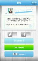 Screenshot of ZIP!camera