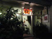 勺勺客 陜西餐館