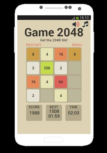 ゲーム2048