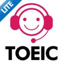 繰り返し聞くだけで満点がとれるTOEIC リスニングLITE icon
