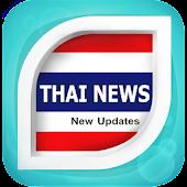 Thai-News Premium (ไม่มีโฆษณา)