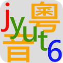 Cantonese Phonic icon