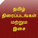 Tamil Movies and Songs icon
