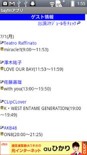 bayfm78 APP - screenshot thumbnail