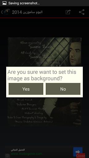 【免費音樂App】البوم ساموزين 2014 زي اي اثنين-APP點子