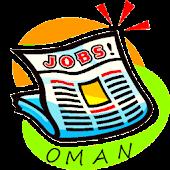 وظائف عمان