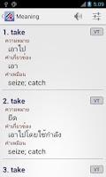 Screenshot of English Thai Dictionary