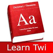 Twi Picturebook - Free