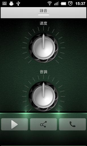 声音效果器