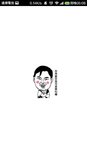 太陽花學運全記錄 台灣人一定要知道的學運歷史