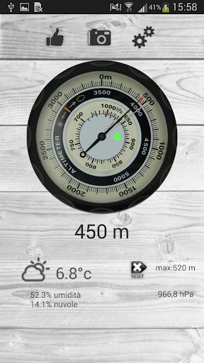 玩工具App|高度计 - 测高仪 PRO免費|APP試玩