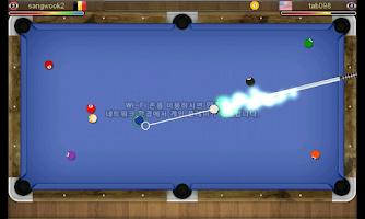 Screenshot of 포켓볼 온라인