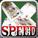 スピード Speed Free