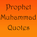 Prophet Muhammad Quotes logo