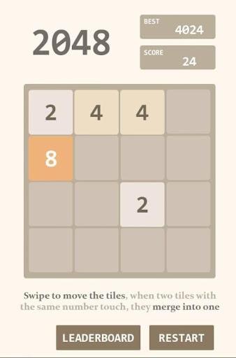 2048 数 谜