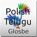 Polish-Telugu Dictionary icon