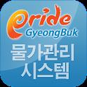 경상북도 물가관리 시스템 logo