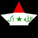Learn Arabic Deluxe icon