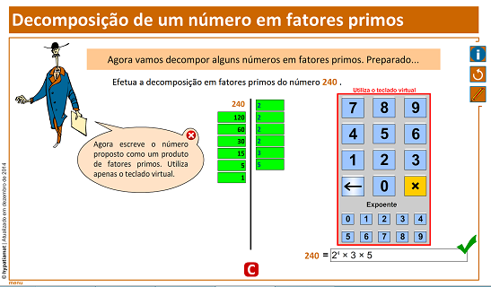 Prime Factorization- screenshot
