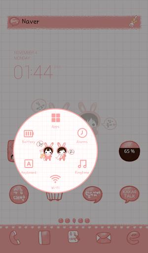 아잉뿌잉(수능대박)도돌런처테마|玩個人化App免費|玩APPs