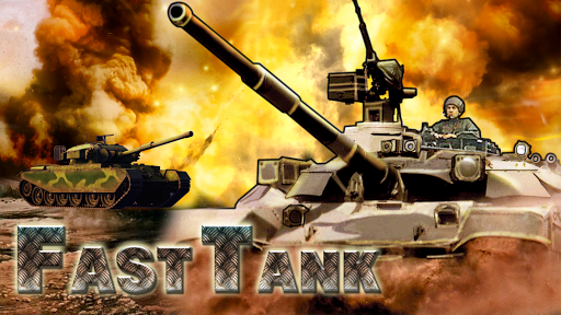 快速坦克 - 免費戰爭遊戲!